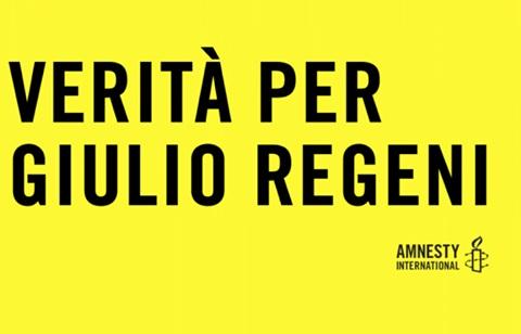 regeni_amnesty