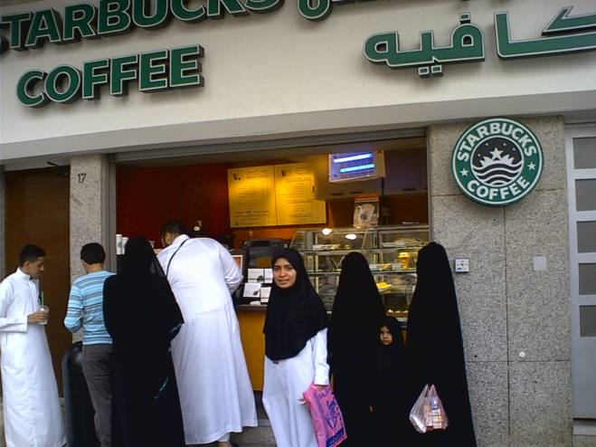 starbucks-in-saudi-arabia