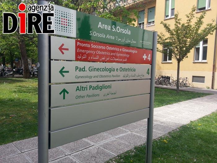 bologna_ospedale_s.orsola4