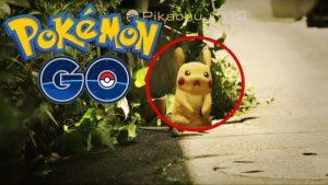 PokémonGo_