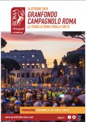 granfondo_roma (1)