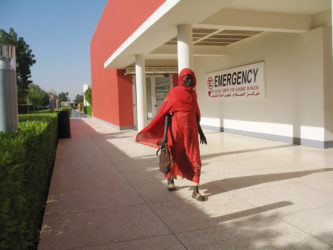 Emergency_the Salam centre_per Sifo