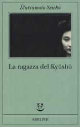 La ragazza del Kyushu
