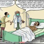 fumetto somalia 2