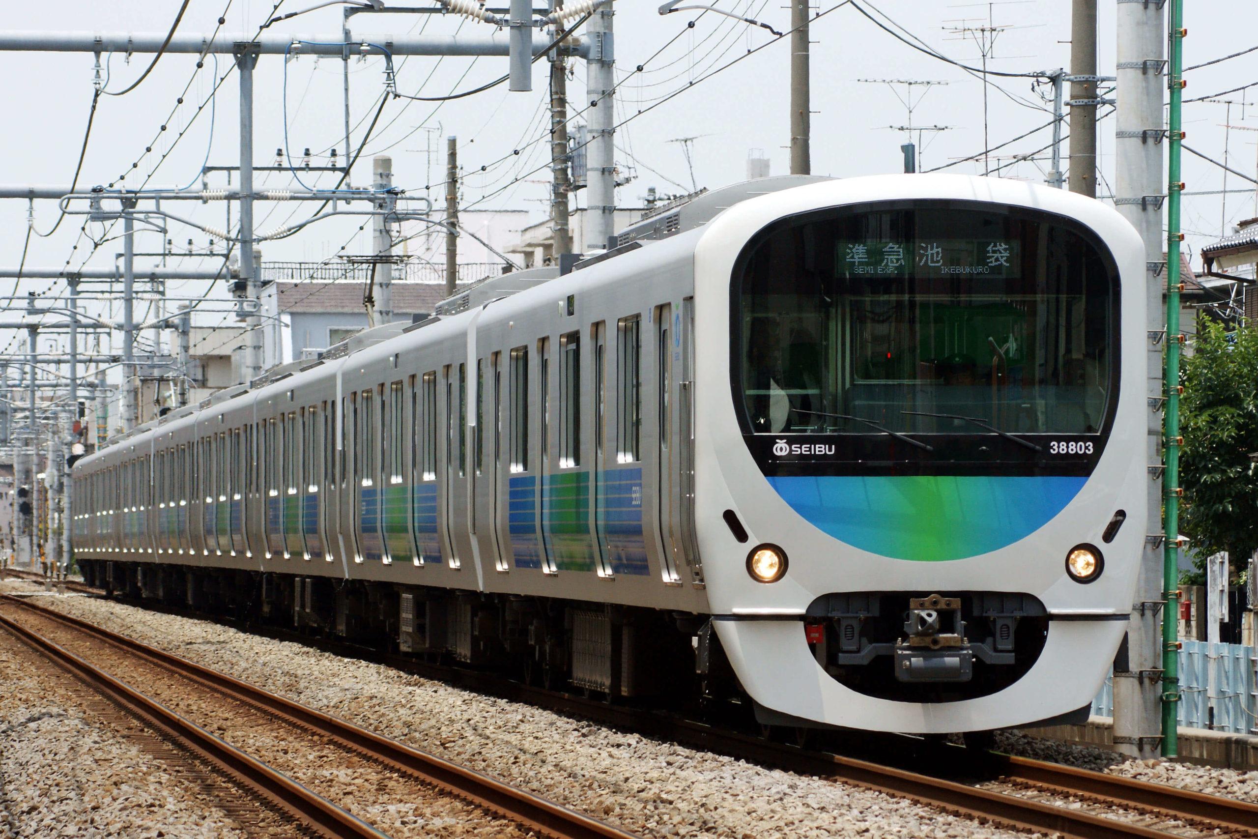 Seibu_Railway_giappone