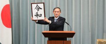 Yoshihide Suga è il nuovo premier del Giappone