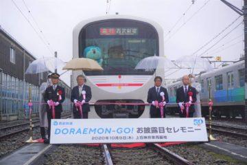 treno doraemon_
