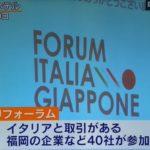 forum10