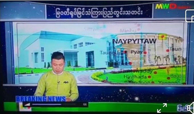Myanmar colpo di stato