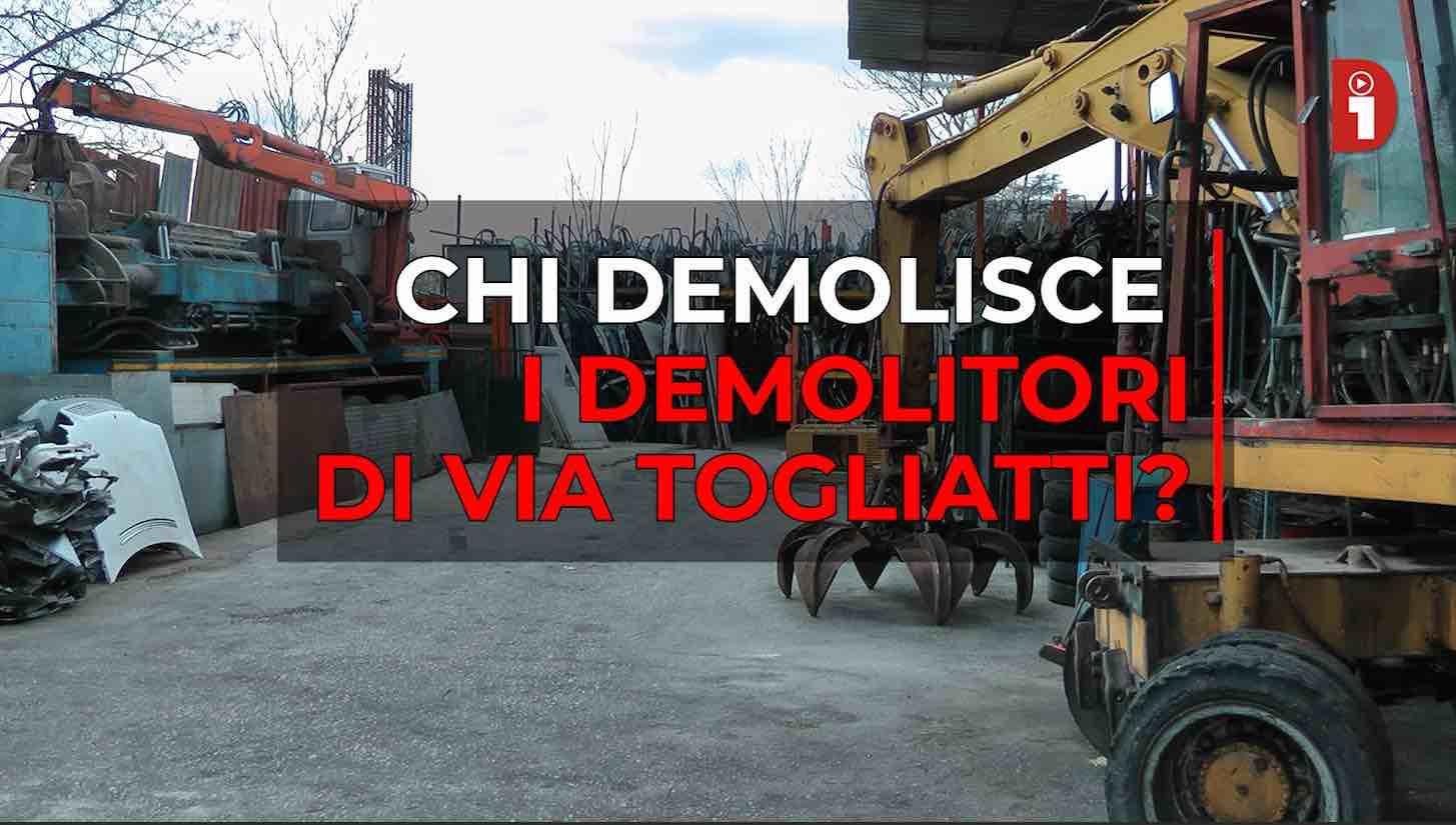 demolitori
