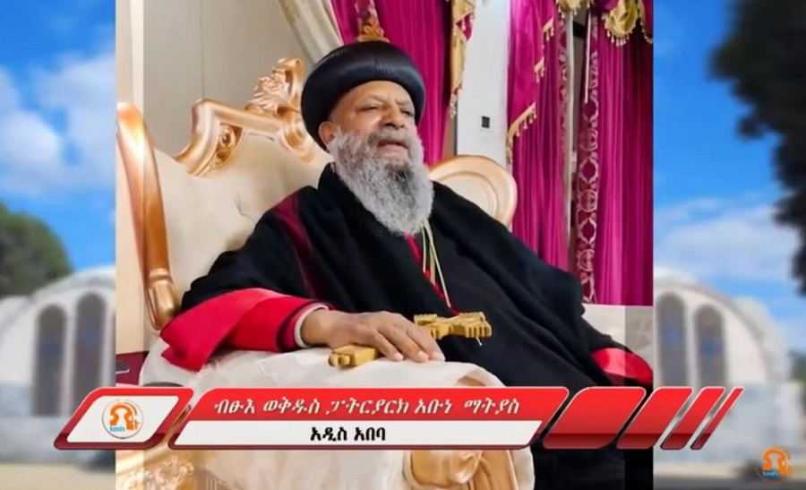 il patriarca della Chiesa ortodossa etiope Abune Mathias