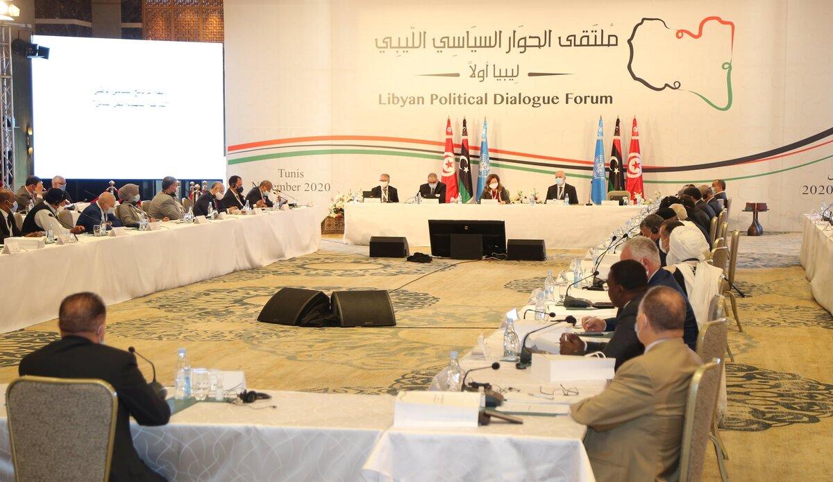 libia forum