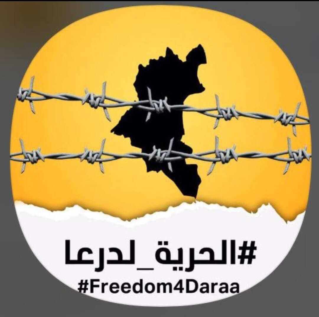 freedom 4 daraa