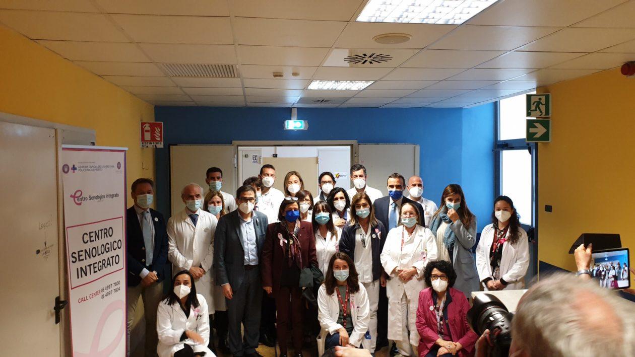 centro senologico integrato umberto I roma