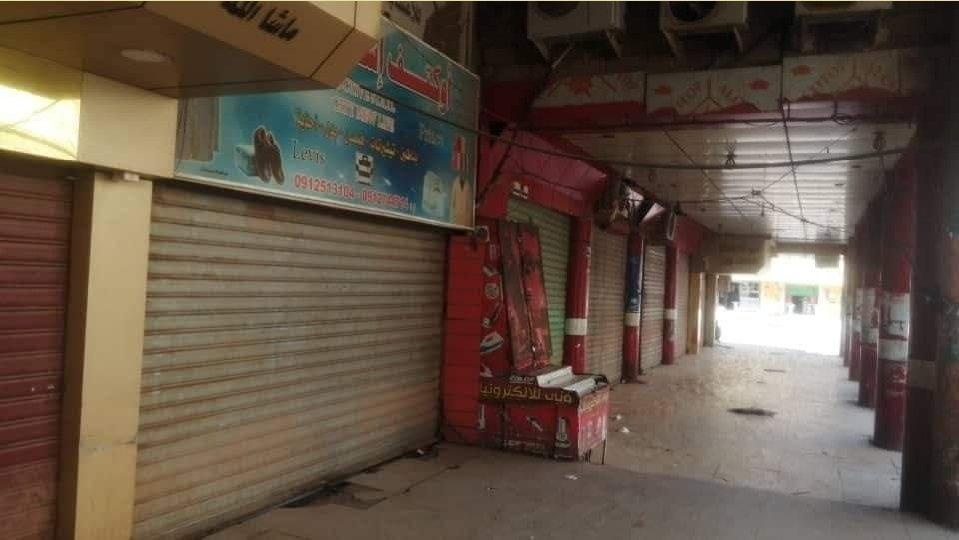 khartoum sudan 2