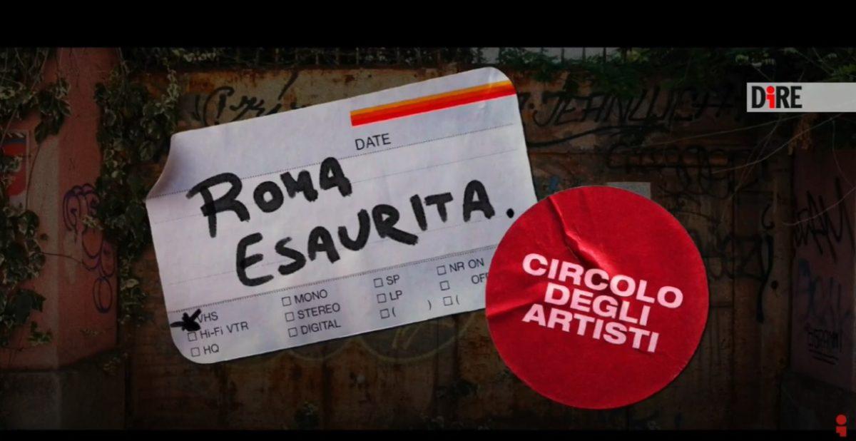 roma esautita circolo degli artisti