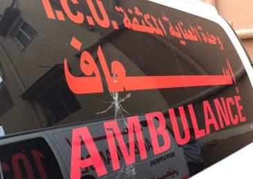 Danni-da-proiettile-su-un-ambulanza_Credit-to-Tommaso-Della-Longa-Ifrc
