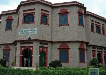 Khuda Bakhsh Oriental Public Library biblioteca Patna India