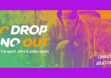 No drop no out