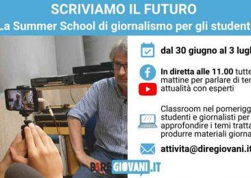 SUMMER-SCHOOL1