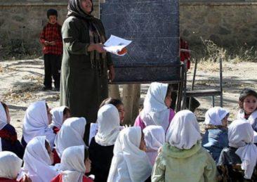 missione Onu in AFGHAnistan