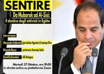 al-sisi_amnesty_diritti