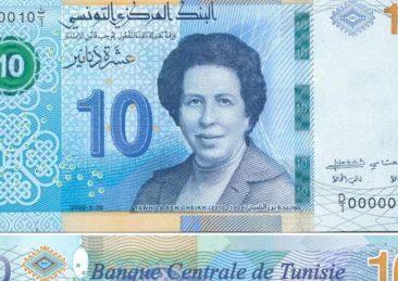 banconote-tunisia-donna