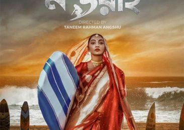 bangladesh_Ayesha_film_surf_2