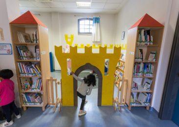 bologna_biblioteca-libri-arabo-27