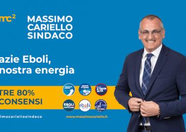 cariello
