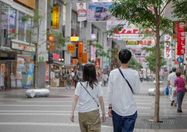 Giappone coppia asia