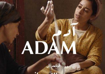 film_adam