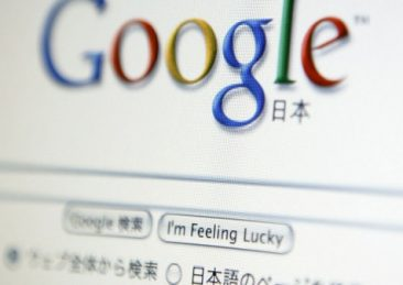 google-giapponese