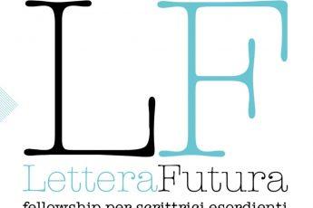 lettera futura