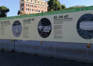 metro-c_colosseo