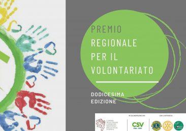 premio_volontariato_cartolina