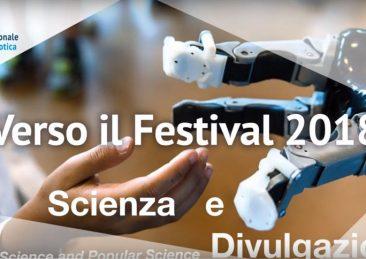 robotica2018