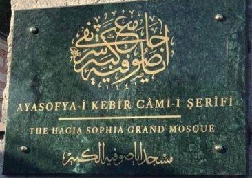 santa_sofia_moschea