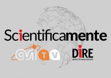 screen_SCIENTIFICAMENTE-e1505811301957